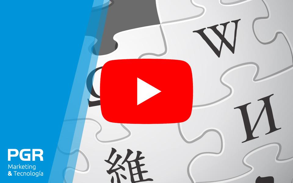 Que no te pase como a Wikipedia, no te quedes atrás en el vídeo